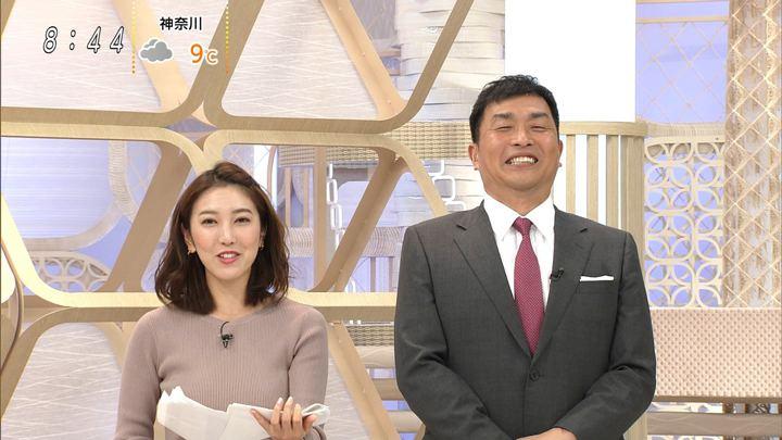 2020年01月12日小澤陽子の画像05枚目