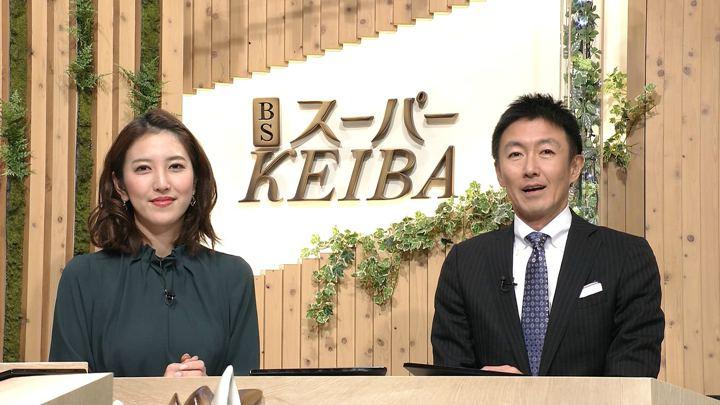 2020年01月12日小澤陽子の画像09枚目
