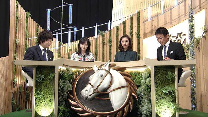 2020年01月12日小澤陽子の画像10枚目