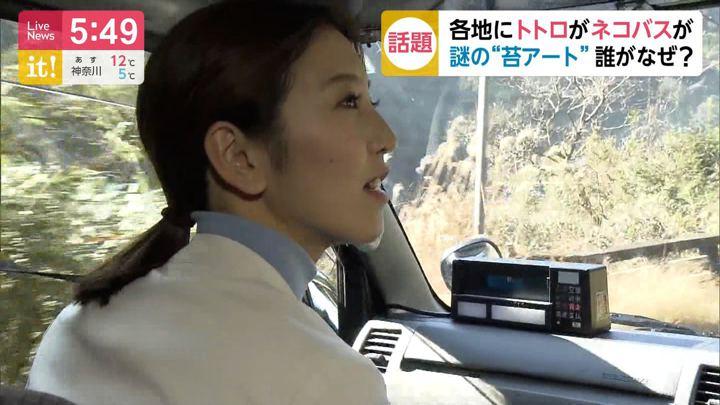 2020年01月13日小澤陽子の画像01枚目