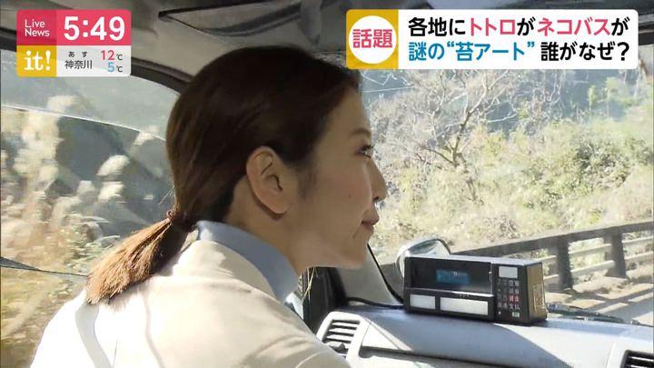 2020年01月13日小澤陽子の画像02枚目
