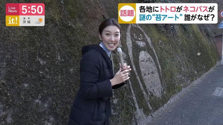 2020年01月13日小澤陽子の画像04枚目