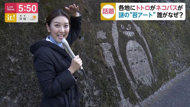 2020年01月13日小澤陽子の画像05枚目
