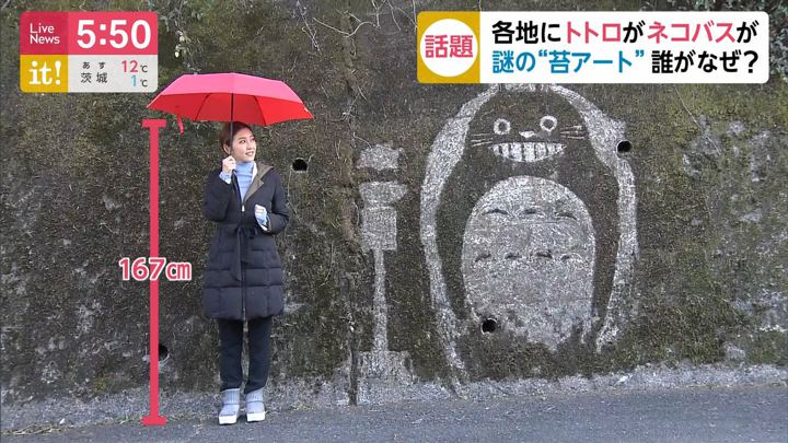2020年01月13日小澤陽子の画像06枚目