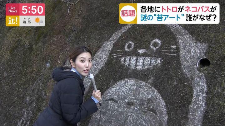 2020年01月13日小澤陽子の画像07枚目