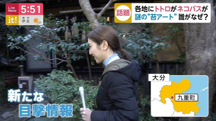 2020年01月13日小澤陽子の画像09枚目