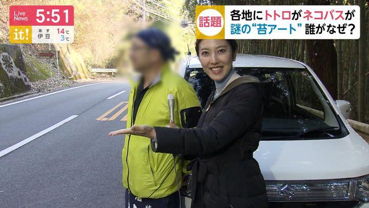 2020年01月13日小澤陽子の画像10枚目