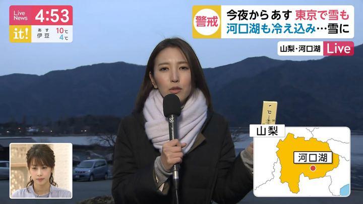 2020年01月17日小澤陽子の画像03枚目