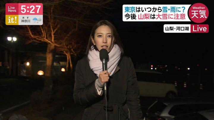 2020年01月17日小澤陽子の画像06枚目