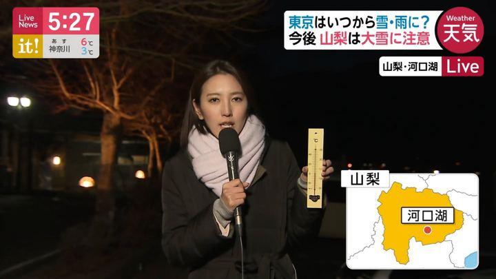 2020年01月17日小澤陽子の画像08枚目