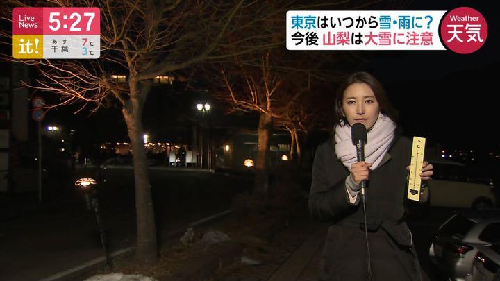 2020年01月17日小澤陽子の画像09枚目