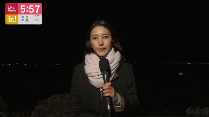 2020年01月17日小澤陽子の画像10枚目