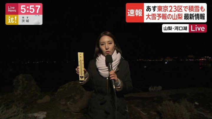 2020年01月17日小澤陽子の画像11枚目