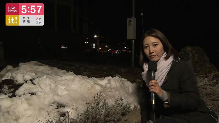 2020年01月17日小澤陽子の画像12枚目