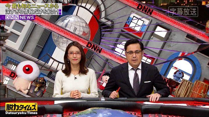 2020年01月17日小澤陽子の画像13枚目