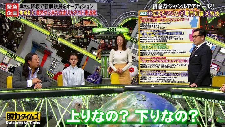2020年01月17日小澤陽子の画像22枚目