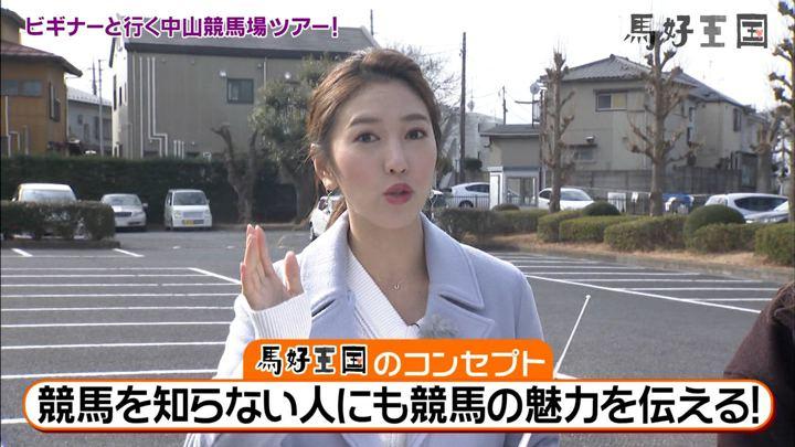 2020年01月18日小澤陽子の画像02枚目