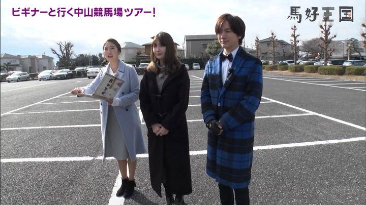 2020年01月18日小澤陽子の画像03枚目