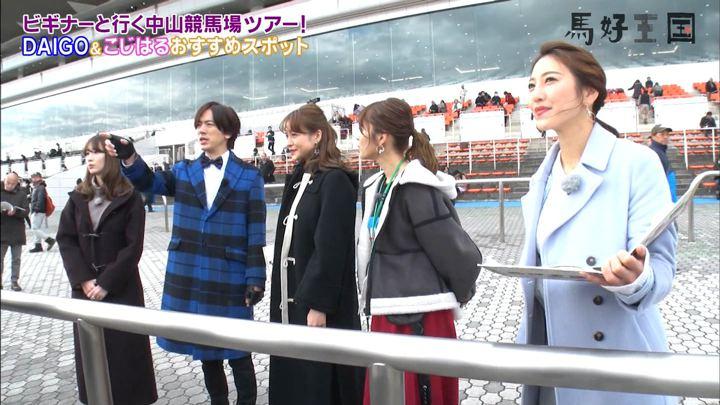2020年01月18日小澤陽子の画像07枚目