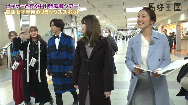 2020年01月18日小澤陽子の画像10枚目