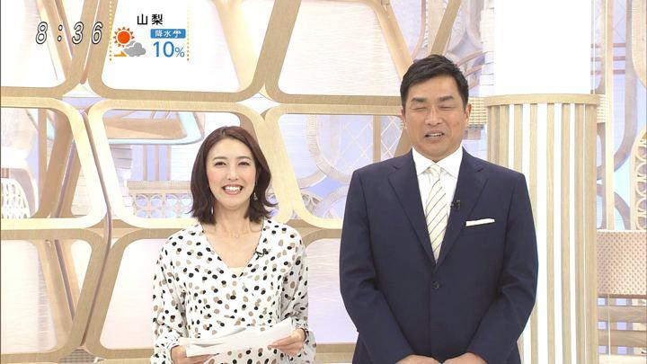 2020年01月19日小澤陽子の画像01枚目