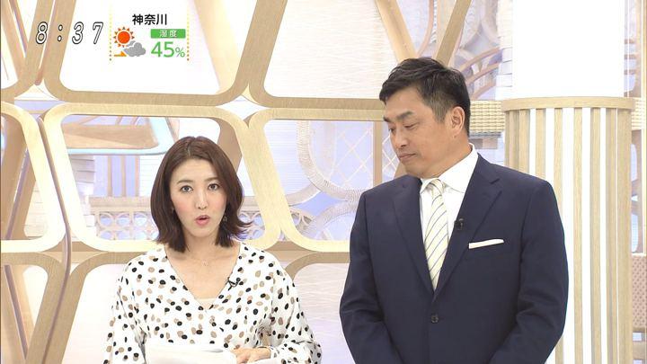 2020年01月19日小澤陽子の画像03枚目