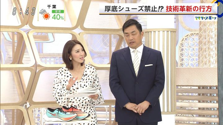 2020年01月19日小澤陽子の画像04枚目