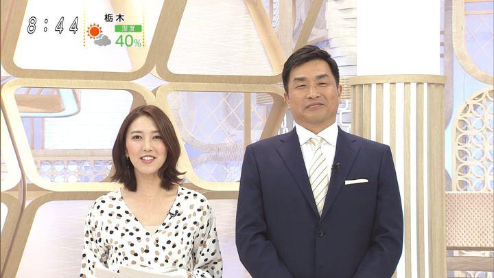2020年01月19日小澤陽子の画像05枚目