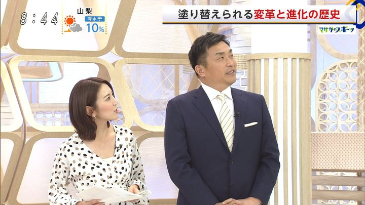 2020年01月19日小澤陽子の画像06枚目