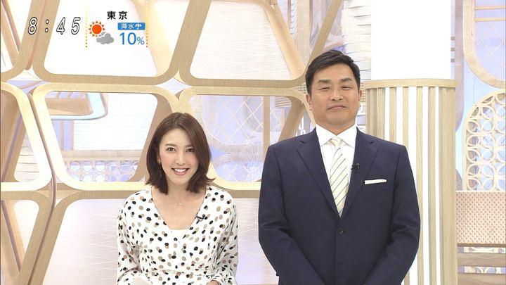 2020年01月19日小澤陽子の画像07枚目