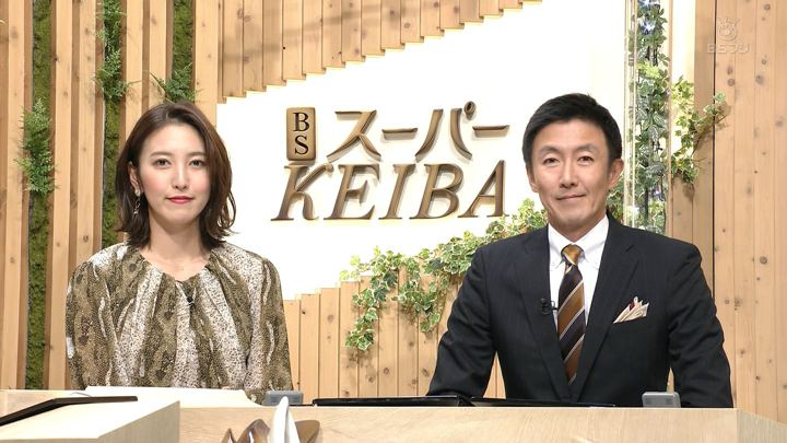 2020年01月19日小澤陽子の画像08枚目
