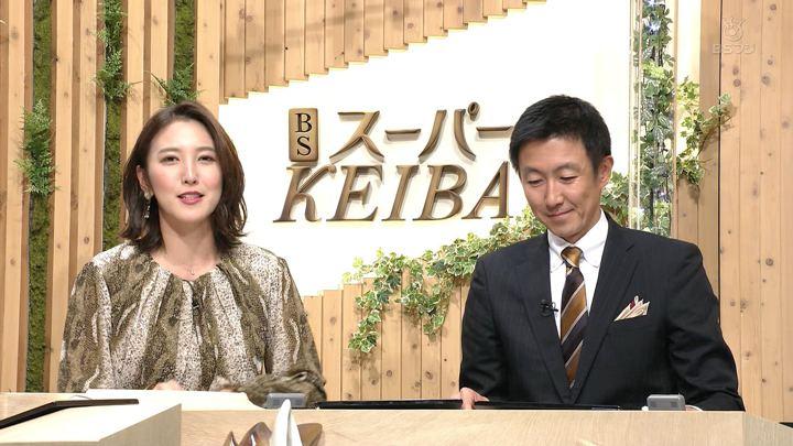 2020年01月19日小澤陽子の画像11枚目