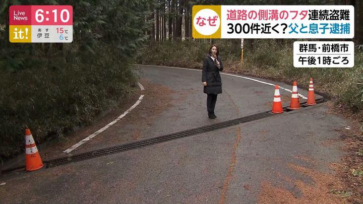 2020年01月23日小澤陽子の画像02枚目
