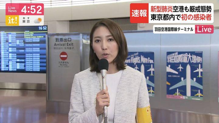 2020年01月24日小澤陽子の画像03枚目