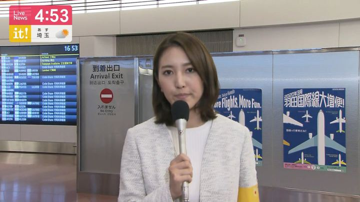 2020年01月24日小澤陽子の画像04枚目