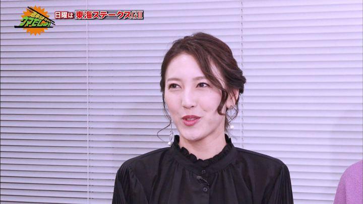 2020年01月24日小澤陽子の画像07枚目