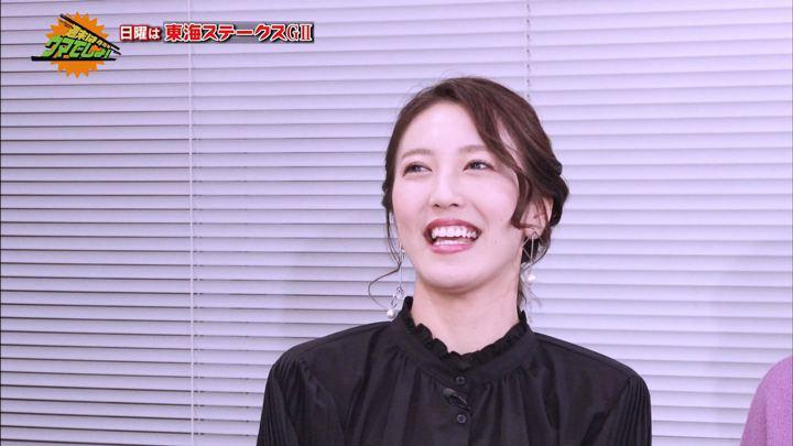 2020年01月24日小澤陽子の画像08枚目