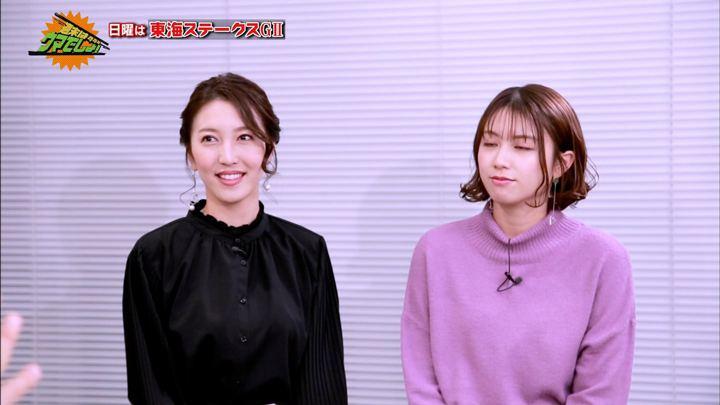 2020年01月24日小澤陽子の画像09枚目