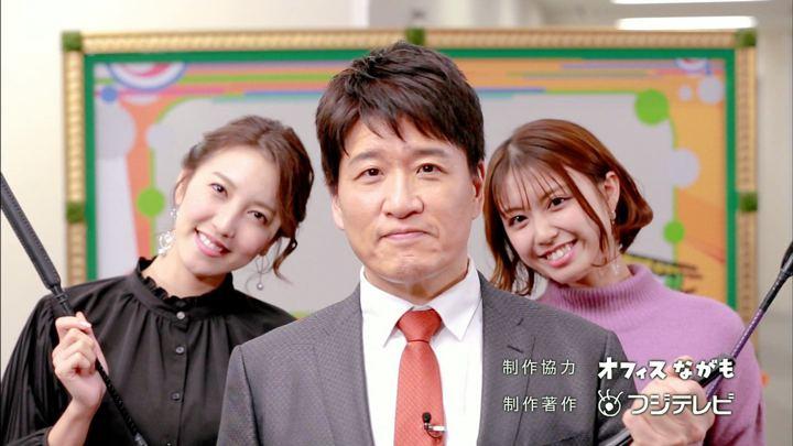 2020年01月24日小澤陽子の画像10枚目