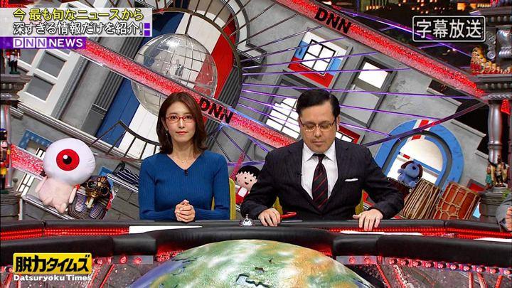 2020年01月24日小澤陽子の画像11枚目