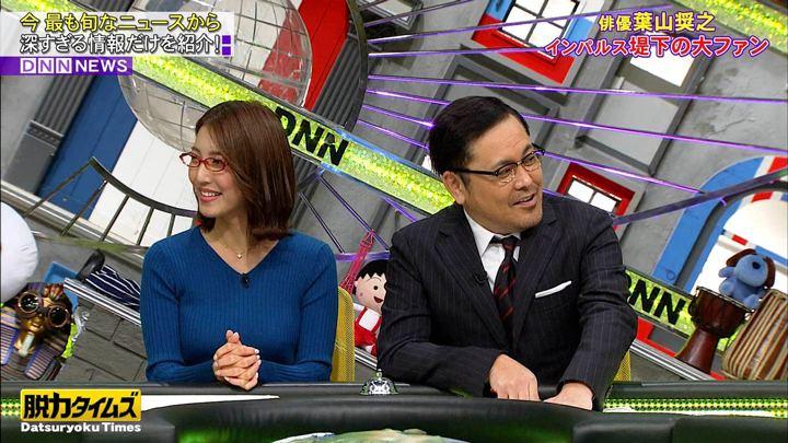 2020年01月24日小澤陽子の画像14枚目