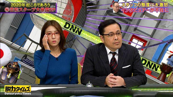 2020年01月24日小澤陽子の画像17枚目