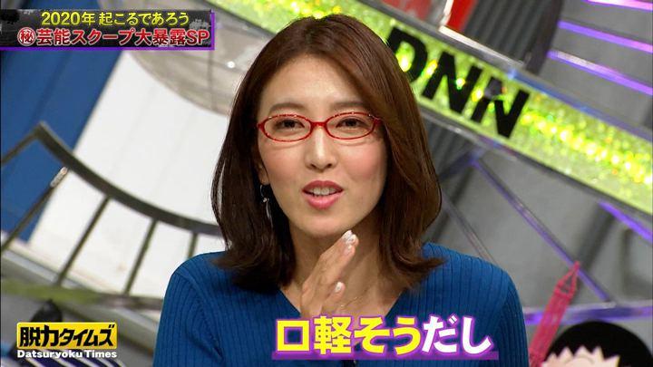 2020年01月24日小澤陽子の画像19枚目
