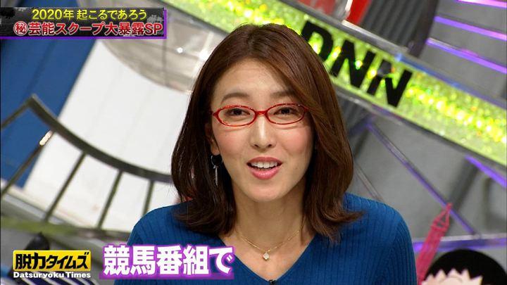 2020年01月24日小澤陽子の画像20枚目