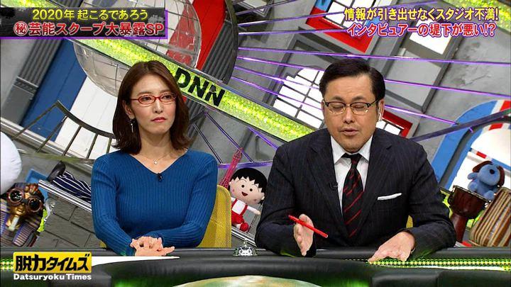 2020年01月24日小澤陽子の画像22枚目