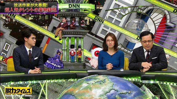 2020年01月24日小澤陽子の画像23枚目