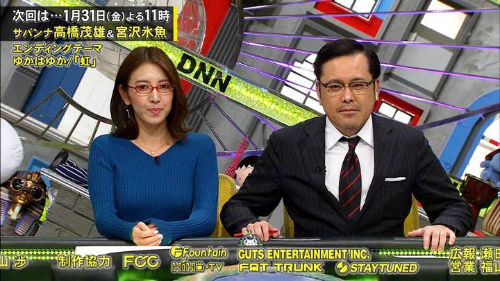 2020年01月24日小澤陽子の画像24枚目