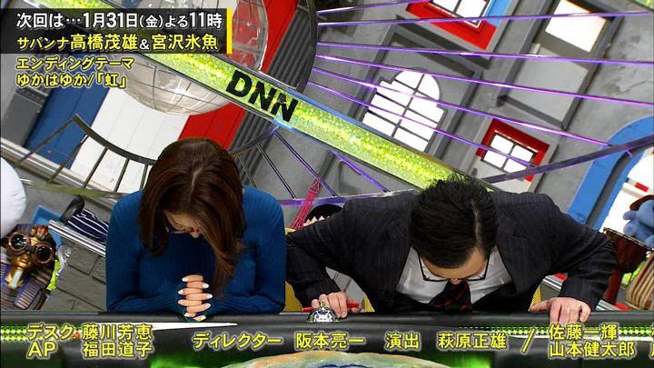 2020年01月24日小澤陽子の画像25枚目