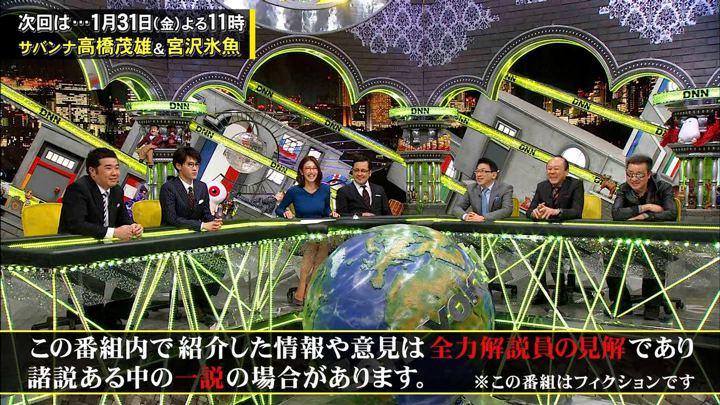 2020年01月24日小澤陽子の画像26枚目