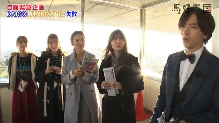 2020年01月25日小澤陽子の画像09枚目